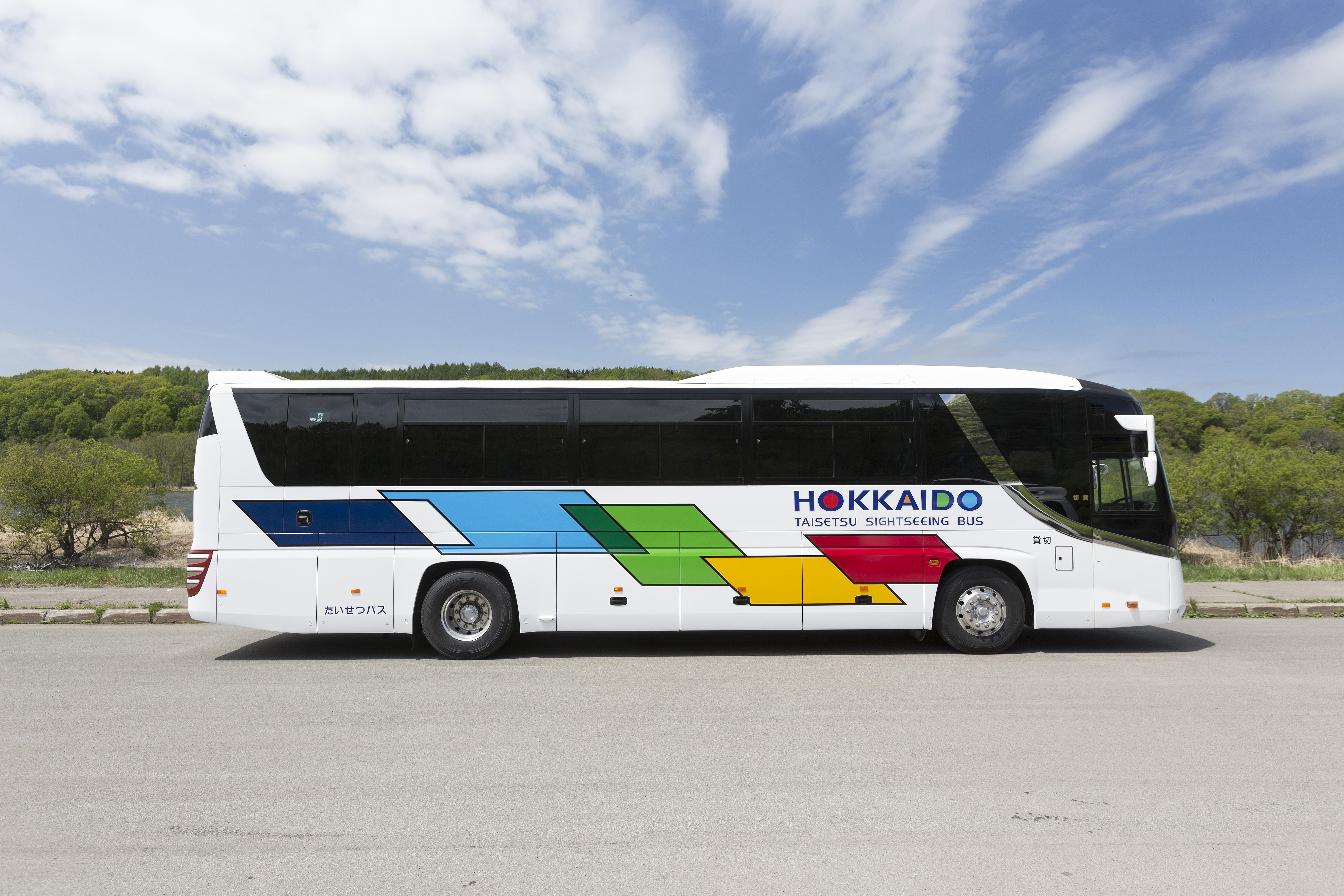 貸切バス安全性評価認定制度 一ッ星取得